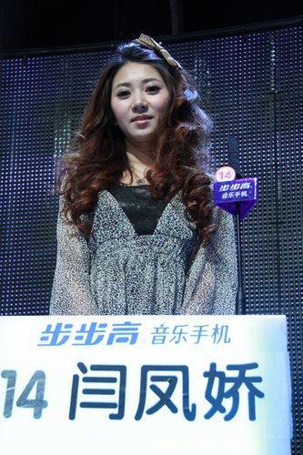 闫凤娇对不雅照发表声明:确系本人 当时被威胁