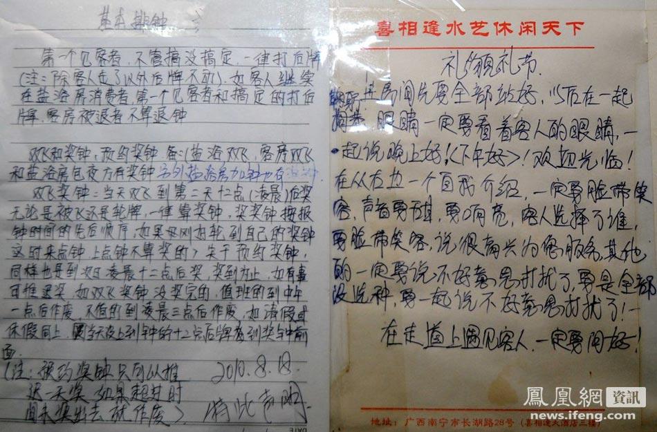 【上海2016杨浦区扫黄】