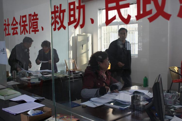 【2017年新农村合作医疗政策】